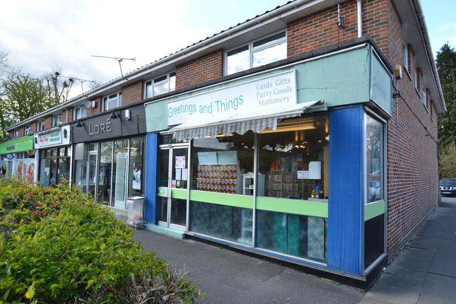 Thumbnail Retail premises to let in 11 Seymour Lane, Southampton