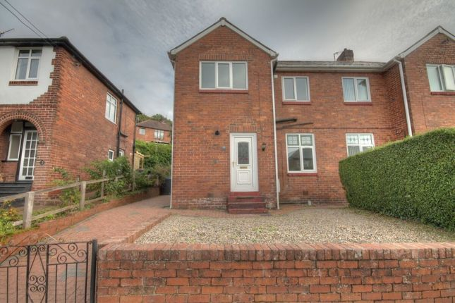 3 bed semi-detached house to rent in Summerdale, Shotley Bridge, Consett DH8