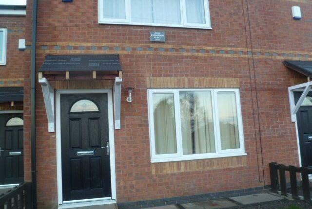 Thumbnail Property to rent in Crompton View Avenue, Blackrod, Bolton