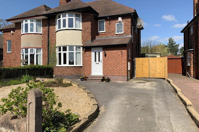 Thumbnail Semi-detached house to rent in Kingsley Road, Stafford