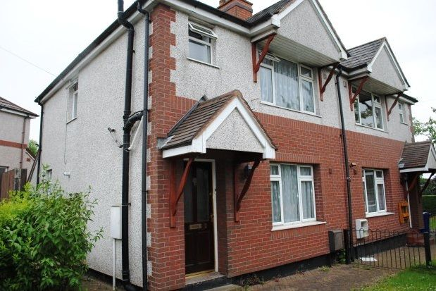 Thumbnail Property to rent in Cotton Grove, Hednesford, Cannock