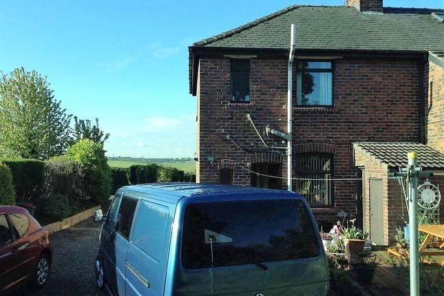 Thumbnail Semi-detached house to rent in 4 Upperwhiston Lane, Whiston, Rotherham