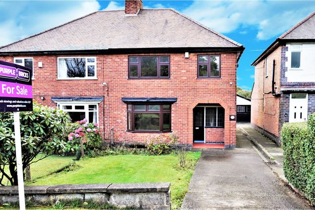 Thumbnail Semi-detached house for sale in Little Shaw Lane, Markfield