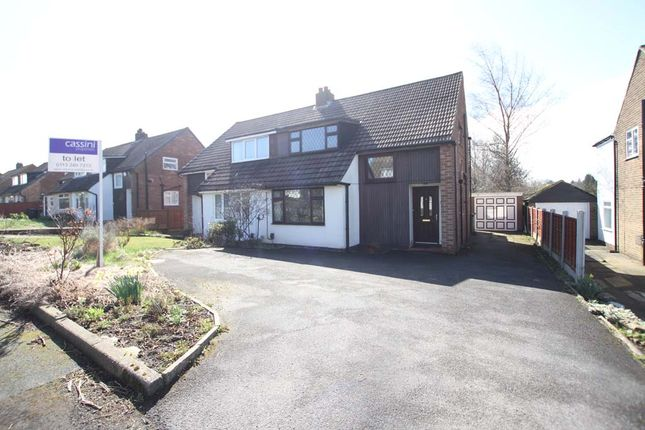 Thumbnail Semi-detached house to rent in High Ash Mount, Alwoodley, Leeds LS17,