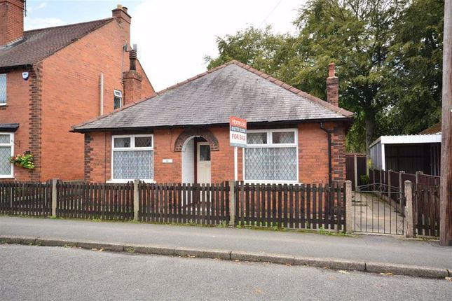 Thumbnail Detached bungalow for sale in Meadow Road, Ripley