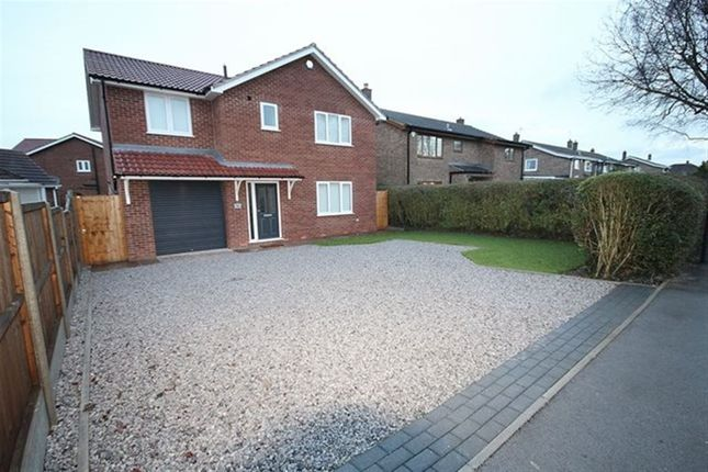 Thumbnail Detached house to rent in Westcroft Lane, Hambleton, Selby