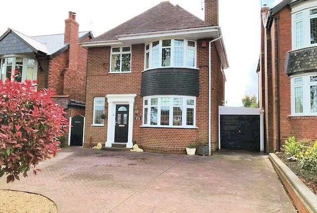 Thumbnail Detached house for sale in Hagley Road, Hayley Green, Halesowen