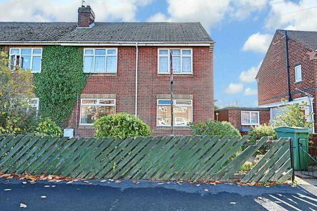 Thumbnail Flat for sale in Highfield Crescent, Bilton, Hull