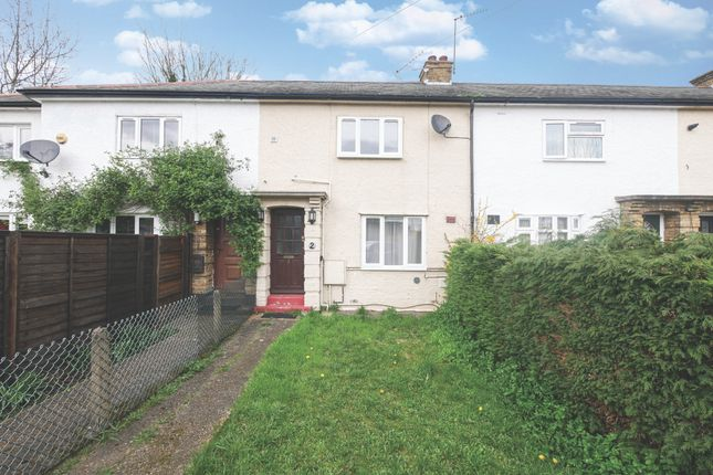 Thumbnail End terrace house to rent in St. Martins Close, West Drayton