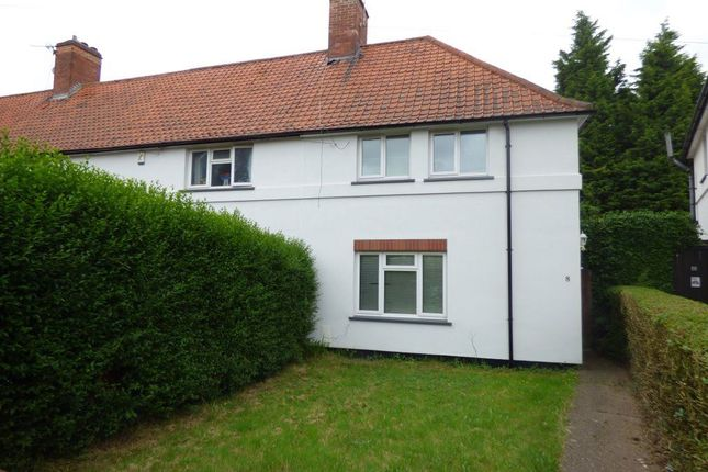 Thumbnail Semi-detached house to rent in Romilay Close, Lenton Abbey, Nottingham