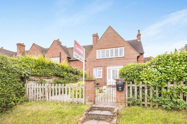 Thumbnail Flat for sale in West Lane, Pirton, Hitchin