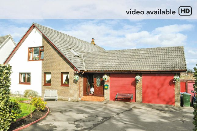 Thumbnail Detached house for sale in Ross Loan, Gartocharn, West Dunbartonshire