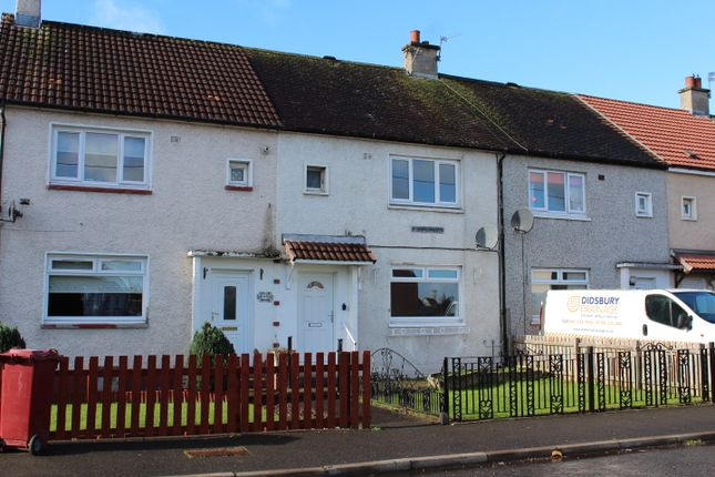 Thumbnail Terraced house to rent in Baillie Drive, Bothwell