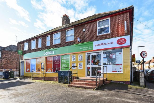 Thumbnail Retail premises to let in Abingdon Road, Cowley