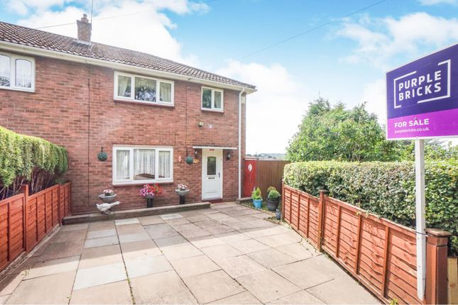Front View of Musk Lane West, Dudley DY3
