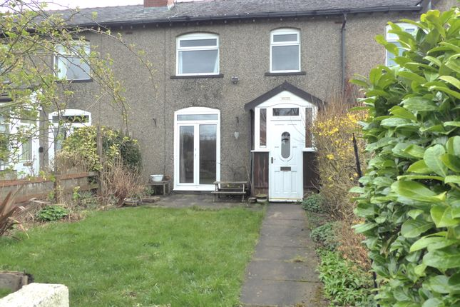 Thumbnail Terraced house to rent in Redisher Close, Holcombe Brook, Ramsbottom