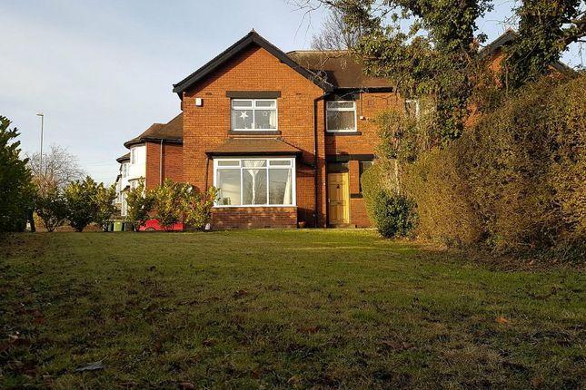 Thumbnail Semi-detached house for sale in Harrogate Road, Leeds, West Yorkshire