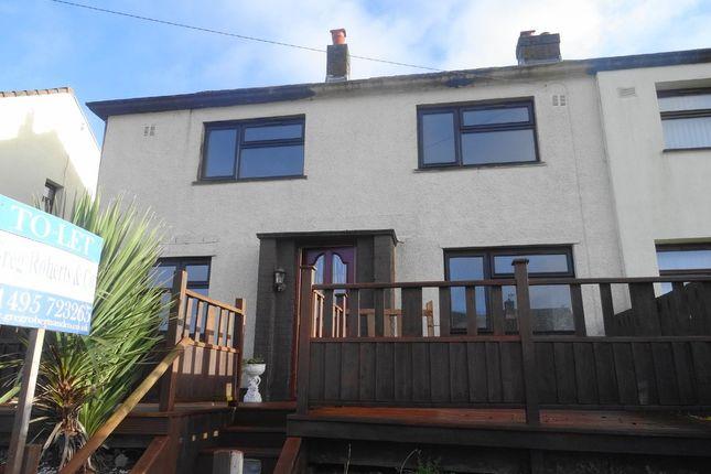 Thumbnail Semi-detached house to rent in Bryn Carno, Rhymney, Tredegar