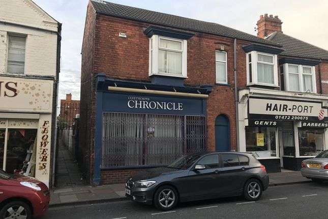 Thumbnail Office for sale in 6 Short Street, Cleethorpes