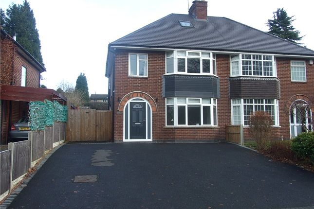 Front Elevation of Kedleston Road, Allestree, Derby DE22