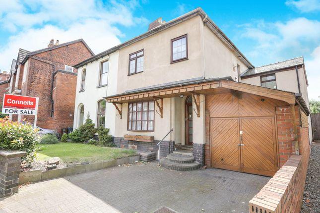 4 bed semi-detached house for sale in Stubbs Road, Penn Fields, Wolverhampton