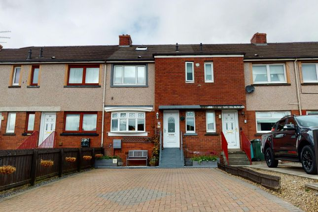 Thumbnail Terraced house for sale in Dechmont Avenue, Motherwell