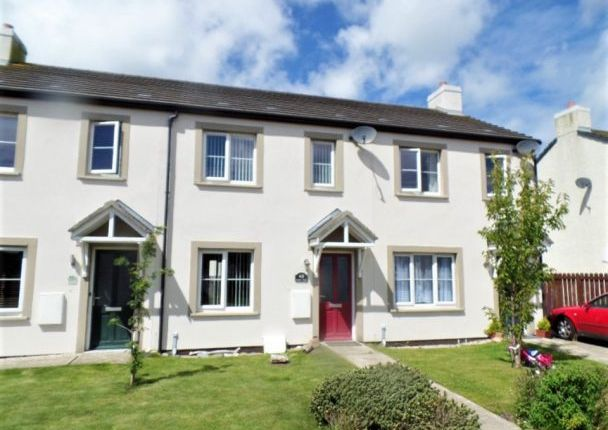 Thumbnail End terrace house to rent in 49 Auldyn Walk, Gardeners Lane, Ramsey
