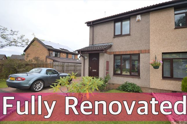 Thumbnail Semi-detached house to rent in Birkdale, East Kilbride, Glasgow