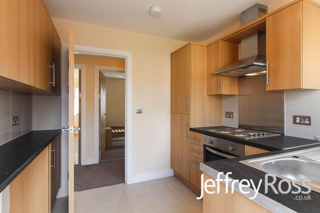 Thumbnail Flat to rent in Caerphilly Road, Heath, Cardiff