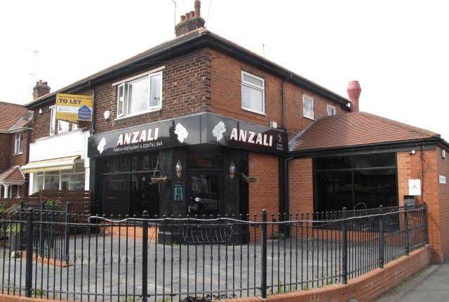 Thumbnail Restaurant/cafe to let in 218 Hallgate, Cottingham