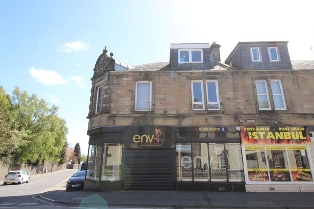 Thumbnail Flat for sale in High Street, Leslie, Glenrothes