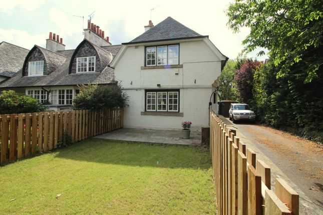 Thumbnail Semi-detached house to rent in Rustic Cottages, Colinton Road, Colinton, Edinburgh