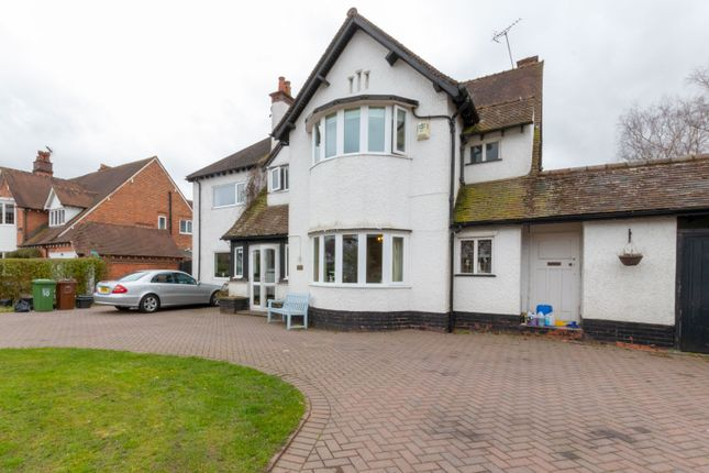 Thumbnail Detached house for sale in Broad Oaks Road, Solihull