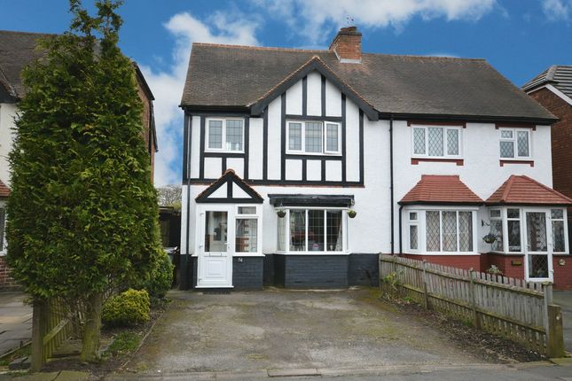 Thumbnail Semi-detached house for sale in Hazeloak Road, Shirley, Solihull
