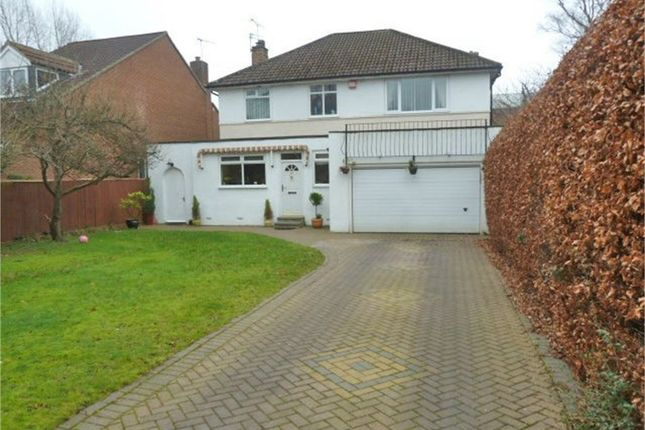 Thumbnail Detached house for sale in Park Drive, Melton Park, Newcastle Upon Tyne, Tyne And Wear