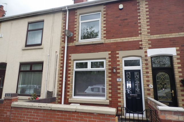 Thumbnail Terraced house for sale in Finkle Street, Bentley, Doncaster