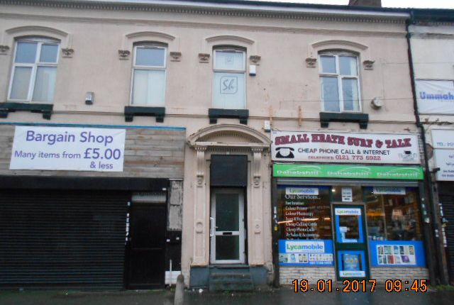 Thumbnail Office to let in Coventry Road, Small Heath