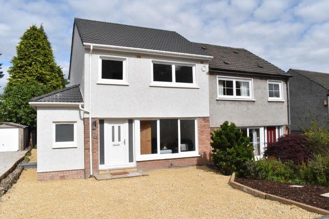 Thumbnail Semi-detached house for sale in Glendaruel Avenue, Bearsden, East Dunbartonshire