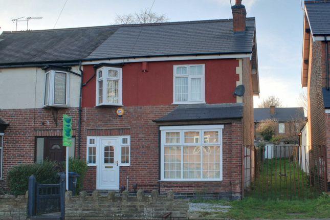 Thumbnail Property for sale in Bracebridge Road, Erdington