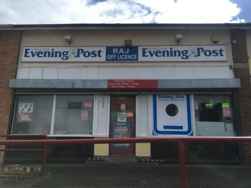 Retail premises for sale in Leeds, West Yorkshire