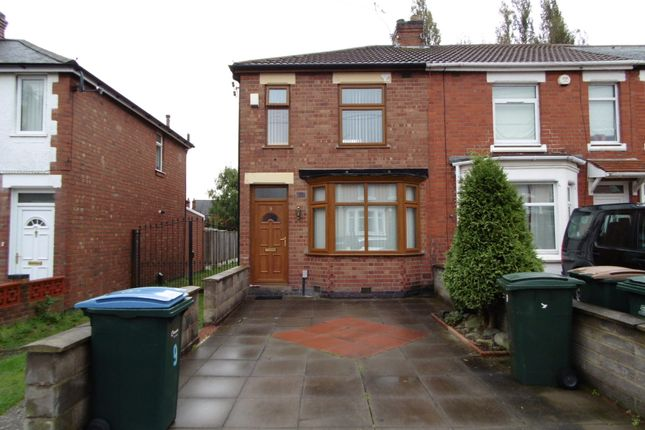 Thumbnail End terrace house to rent in Pembrook Road, Holbrooks, Coventry