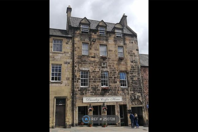 Thumbnail Flat to rent in Bow Street, Stirling