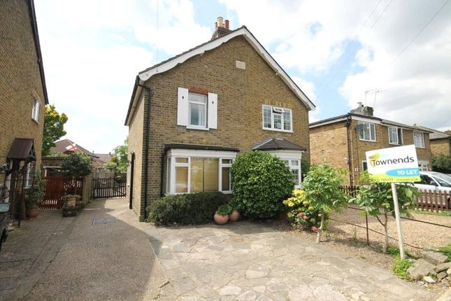 Thumbnail Semi-detached house for sale in Vicarage Road, Sunbury On Thames, Middlesex