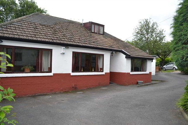 Thumbnail Bungalow for sale in Wimborne Drive, Allerton, Bradford