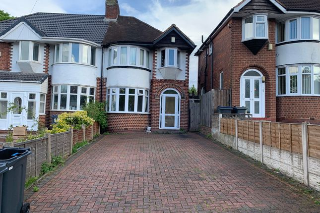 Thumbnail Property to rent in Booths Farm Road, Great Barr, Birmingham