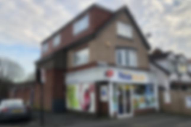 Thumbnail Retail premises for sale in Confidential Sale, Sunderland