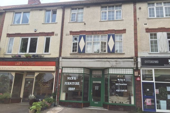 Thumbnail Maisonette to rent in Wellington Hill West, Westbury-On-Trym, Bristol