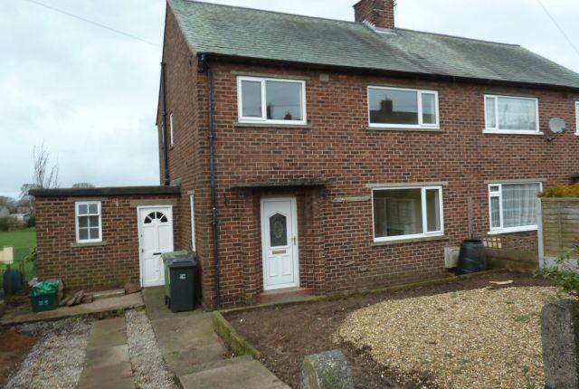 Thumbnail Semi-detached house for sale in Berrymoor Road, Brampton
