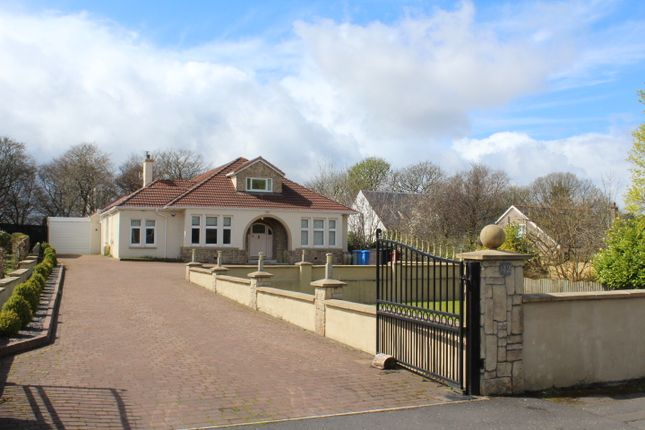 Thumbnail Detached bungalow to rent in Avondale Avenue, East Kilbride