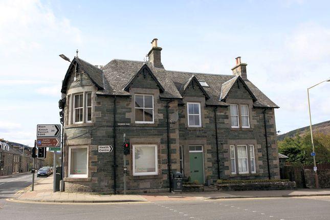 Thumbnail Town house for sale in Taybridge Road, Aberfeldy